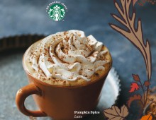 We Proudly Serve Starbucks Coffee and Seattle's Best Coffee Pumpkin Promotions